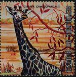 Burundi 1971 Animals d