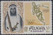 Fujeira 1964 Sheikh Mohamed bin Hamad al Sharqi and Olympic Games-Tokyo e