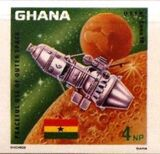 Ghana 1967 Achievements in Space d