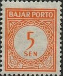 Indonesia 1951 Postage Due Stamps b
