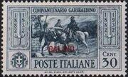 Italy (Aegean Islands)-Calino 1932 50th Anniversary of the Death of Giuseppe Garibaldi d