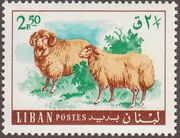 Lebanon 1968 Farm Animals c