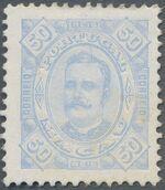 Macao 1894 Carlos I of Portugal f