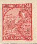 Macao 1934 Padrões ja