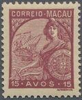 Macao 1934 Padrões m