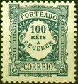 Portugal 1904 Postage Due Stamps g