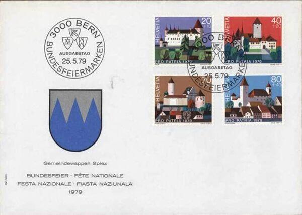 Switzerland 1979 PRO PATRIA - Castles FDCa