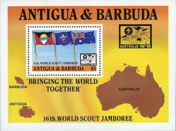 Antigua and Barbuda 1987 16th World Scout Jamboree Australia l