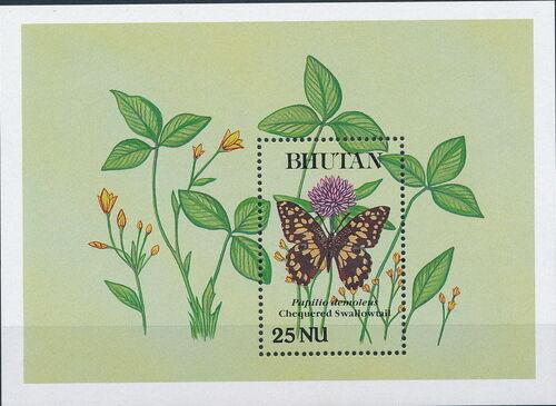 Bhutan 1990 Butterflies u