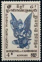Cambodia 1953 Kinnari Goddess d
