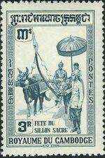 Cambodia 1960 Feast of the Sacred Furrow c
