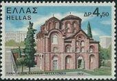 Greece 1972 Monasteries and Churches e