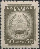 Latvia 1940 Arms of Soviet Latvia k