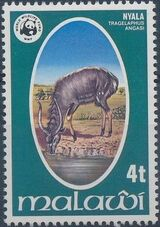 Malawi 1978 WWF Wildlife a