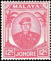 Malaya-Johore 1952 Definitives - Sultan Ibrahim (New values) c