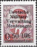 Montenegro 1943 Yugoslavia Stamps Surcharged under German Occupation a