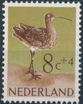 Netherlands 1961 Surtax for Social and Cultural Purposes c