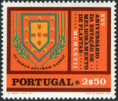 Portugal 1970 25th anniv. of the Plant Research Station at Elvas b