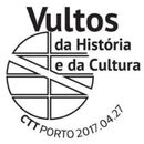 Portugal 2017 Figures in Portuguese History and Culture PMb