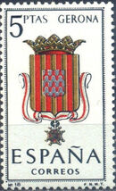 Spain 1963 Coat of Arms - 2nd Group f