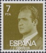 Spain 1976 King Juan Carlos I - 1st Group e