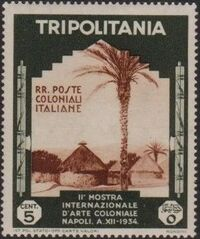 Tripolitania 1934 2nd Colonial Arts Exhibition in Naples a