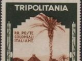 Tripolitania 1934 2nd Colonial Arts Exhibition in Naples