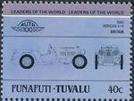 Tuvalu-Funafuti 1984 Leaders of the World - Auto 100 (1st Group) i