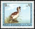 Afghanistan 1973 Birds b.jpg