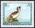 Afghanistan 1973 Birds b