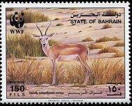 Bahrain 1993 WWF - Sand Gazelle d