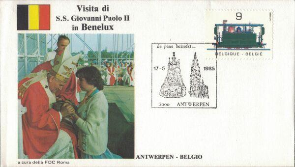 Belgium 1985 Visit of Pope John Paul II FDCc