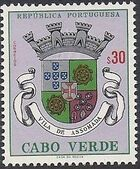 Cape Verde 1961 Arms of Towns of Cape Verde d