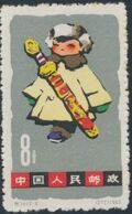 China (People's Republic) 1963 Children's Day f