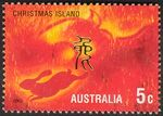 Christmas Island 2002 Year of the Horse f