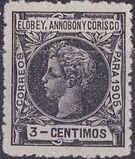 Elobey, Annobon and Corisco 1905 King Alfonso XIII c