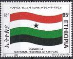 Ethiopia 2000 Ethiopian Regional States Flags h
