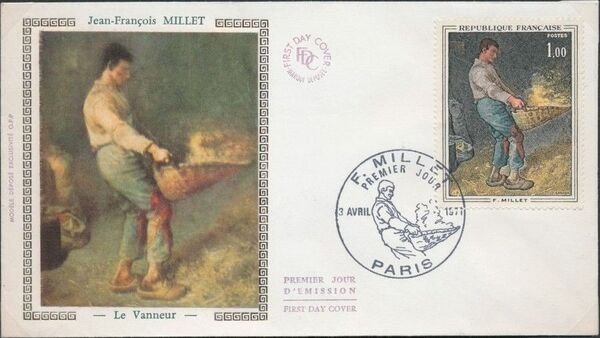 France 1971 Artistic Series (2nd Group) FDCa