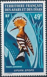French Territory of the Afars and the Issas 1972 Birds (1st Issue) b