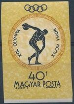 Hungary 1960 Summer Olympic Games - Rome 1960 n