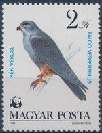 Hungary 1983 WWF - Birds of Prey c
