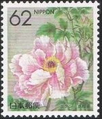 Japan 1990 Flowers of the Prefectures zf