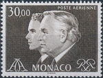 Monaco 1984 Prince Rainier and Prince Albert (Air Post Stamps) a