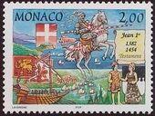Monaco 1997 700th Anniversary of the Grimaldi Dynasty - 1st Serie e