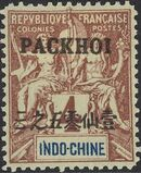 Pakhoi 1903 Stamps of Indo-China Surcharged c