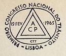Portugal 1965 1st National Traffic Congress PMa