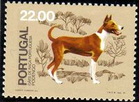 Portugal 1981 50th anniversary of the Portuguese Kennel Club d