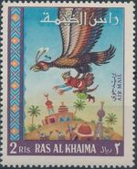 "Ras al-Khaimah 1967 Fairy Tales from ""Thousand and One Nights"" d"