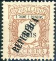 St Thomas and Prince 1913 Postage Due Stamps - 1st Overprint f.jpg