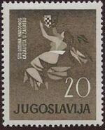 Yugoslavia 1960 Centenary of the Croatian National Theater, Zagreb a